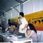 V FÓRUM SOCIAL MUNDIAL (2005) - FOTO 3